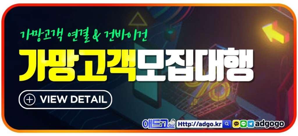 광고대행백링크